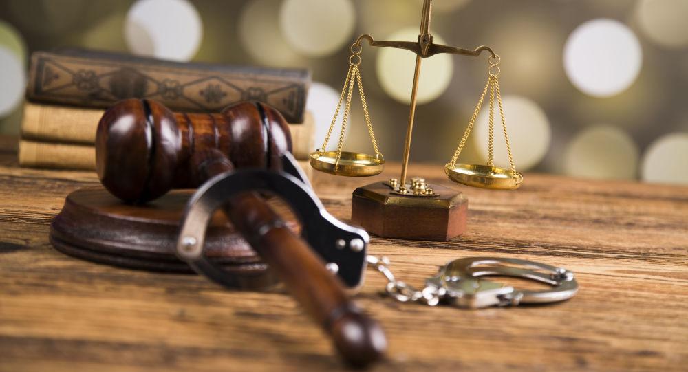 محكمة جنايات