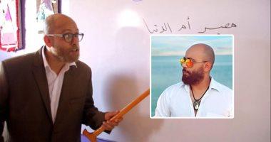 الفنان حسن بلبل