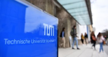 جامعة ميونخ