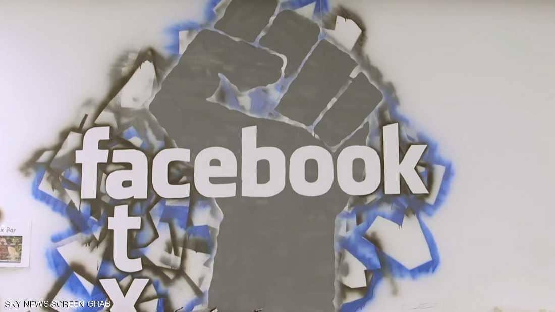 جدل بشأن اعلانات الفيسبوك المدفوعة