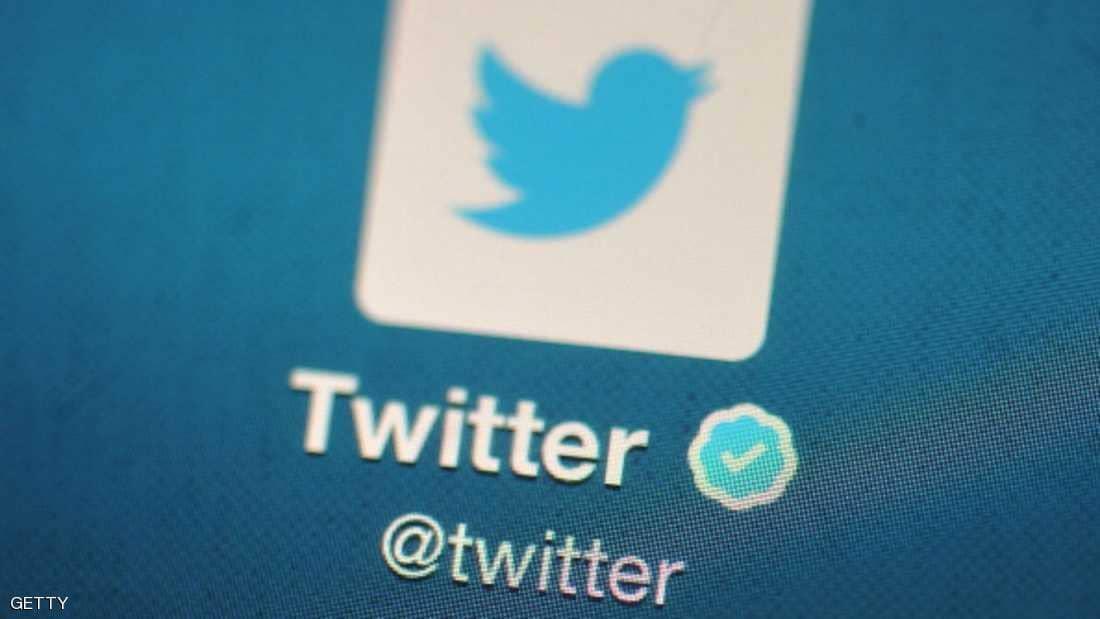 تويتر... أخطاء متتالية تهدد خصوصية المستخدمين