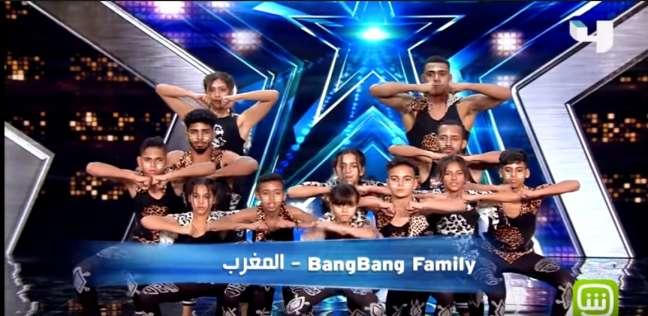فريق BangBang Family