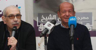 لطفي لبيب في مهرجان شرم الشيخ