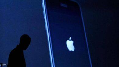 يتوقع خبراء أن يكون سعر هاتف أبل المقبل منخفضا