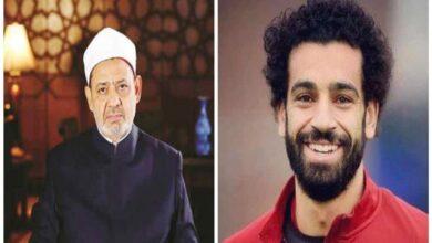 محمد صلاح وشيخ الأزهر