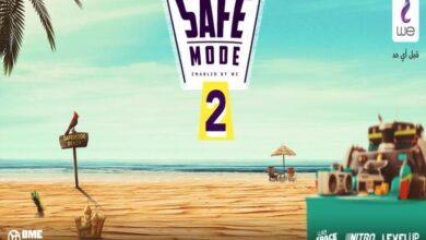 SafeMode