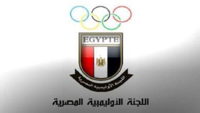 الأولمبية المصرية