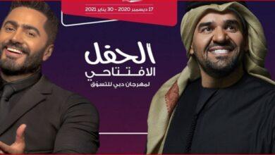 حسين الجسمي وتامر حسني