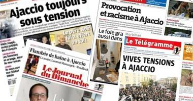 صحف فرنسية