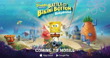 لعبة SpongeBob SquarePants