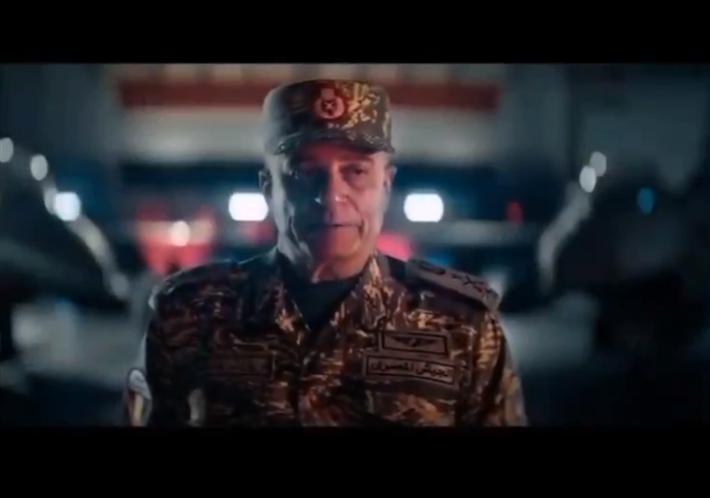 شريف منير في فيلم السرب