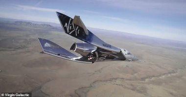 طائرة Virgin Galactic
