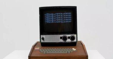 كمبيوتر أبل