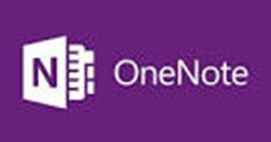 مايكروسوفت OneNote