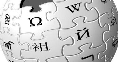 موسوعة ويكيبيديا