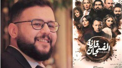 إياد صالح