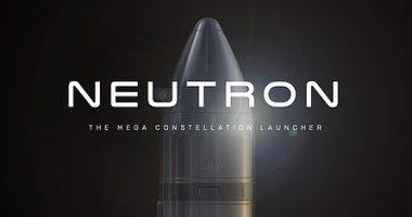 صاروخ نيوترون