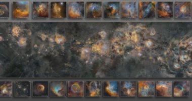 صورة مجرة درب التبانة