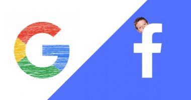 فيس بوك وجوجل