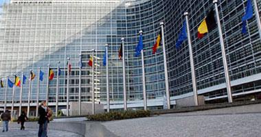 البنك الأوروبى