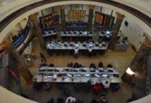 البورصه المصريه
