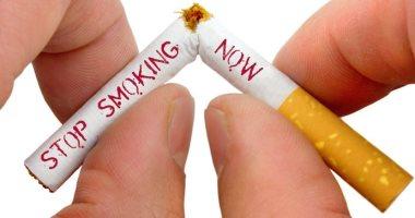 التدخين عادة سيئة