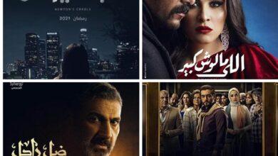 المسلسلات المعروضة في الليلة الأولى من رمضان