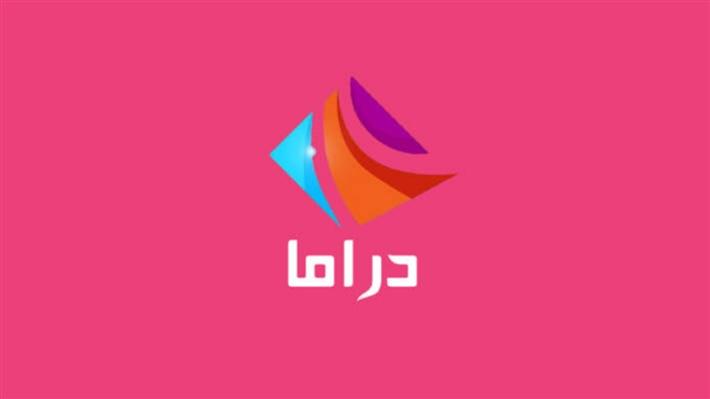 شعار قناة دراما ألوان
