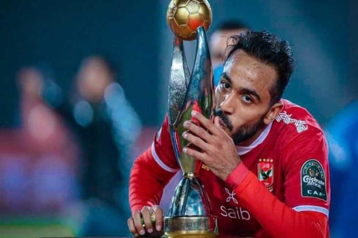 محمود كهربا لاعب الأهلي