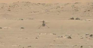 هليكوبتر ناسا