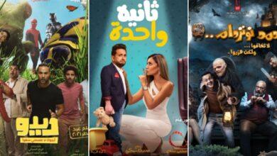 أفلام عيد الفطر ٢٠٢١