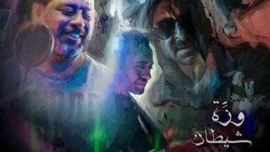 محمد جمعة ونضال الشافعي