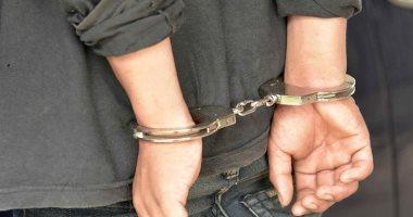 اعتقال مكسيكى