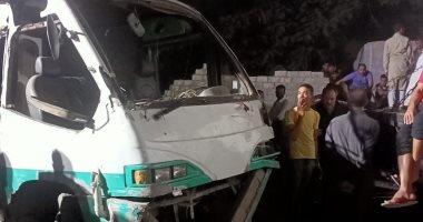 حادث قطار حلوان