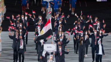بعثة مصر في أولمبياد طوكيو