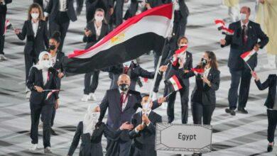 بعثة مصر