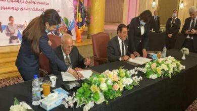 الزمالك يوقع اتفاقية تعاون مشترك مع نادي ايرو سبورت