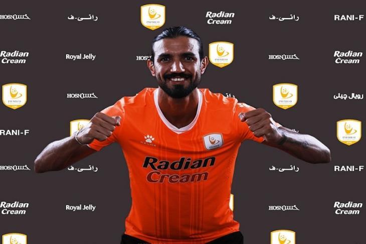 رامي صبري مدافع فاركو