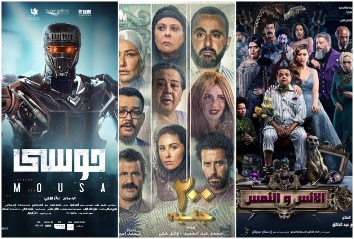 سباق شباك التذاكر لأفلام موسم صيف 2021- 2022