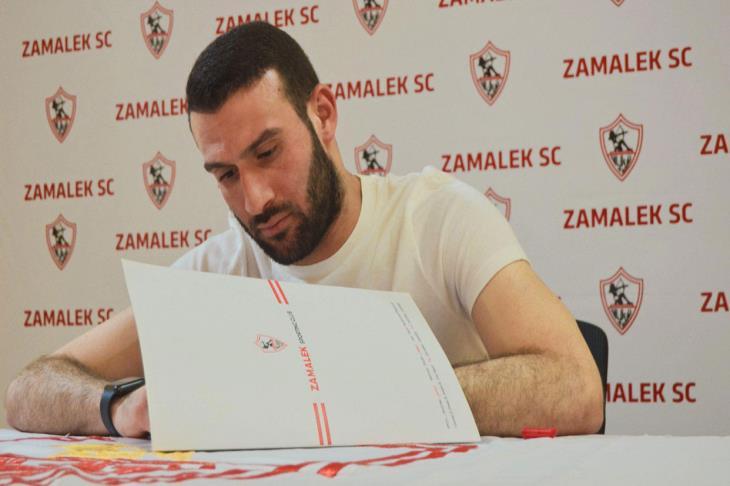 عمر كمال لاعب الزمالك