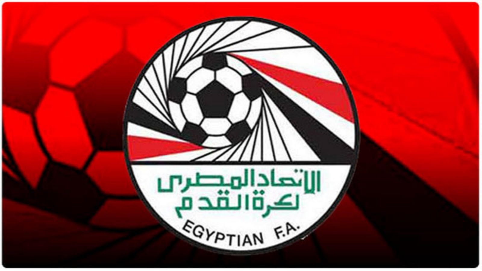 جدول-ترتيب-الدوري-المصري-2017