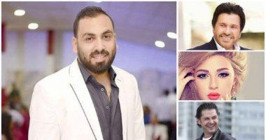 الشاعر إيهاب عبد العظيم وهانى شاكر وميريام فارس وراغب علامة
