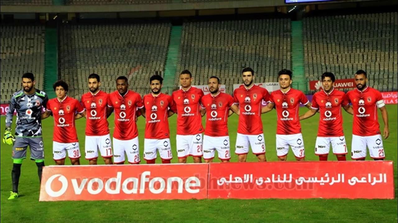 نادي الاهلي المصري