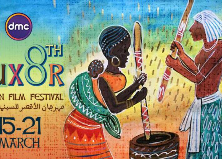الدورة الـ8 من مهرجان الأقصر للسينما الافريقية