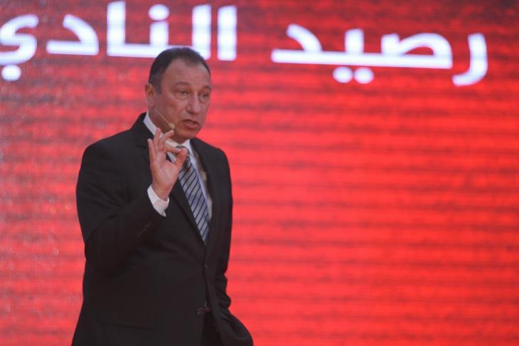 محمود الخطيب رئيس النادي الاهلي