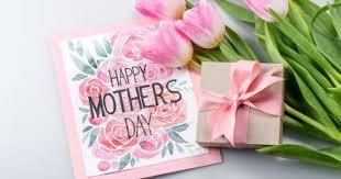 أغلى هدايا عيد الأم