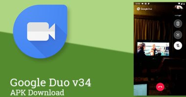 تطبيق Duo