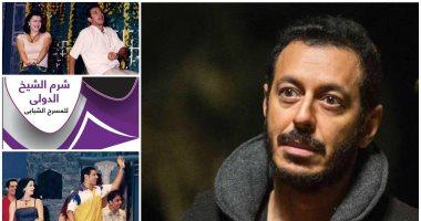 تكريم النجم مصطفي شعبان في شرم الشيخ الدولي للمسرح الشبابي