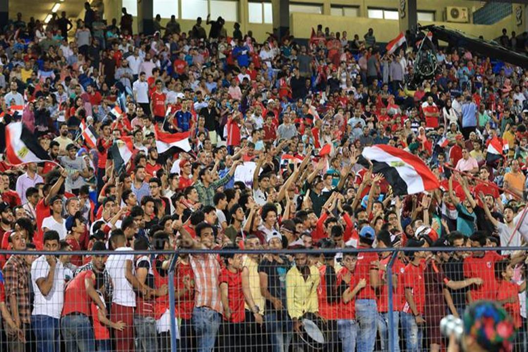 جماهير المنتخب المصري