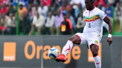 أليو ديانج لاعب مولودية الجزائر